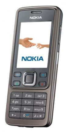 Nokia 6300i GSM Un-locked Triband (Grey)